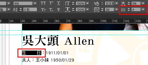 簡介頭02.png