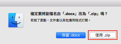 docx_03.png
