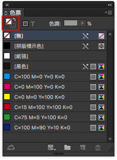 colorKey_01.png