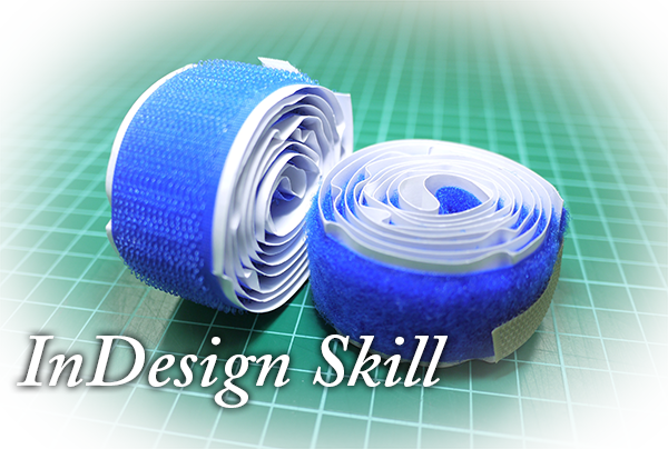 indesignSkill.png