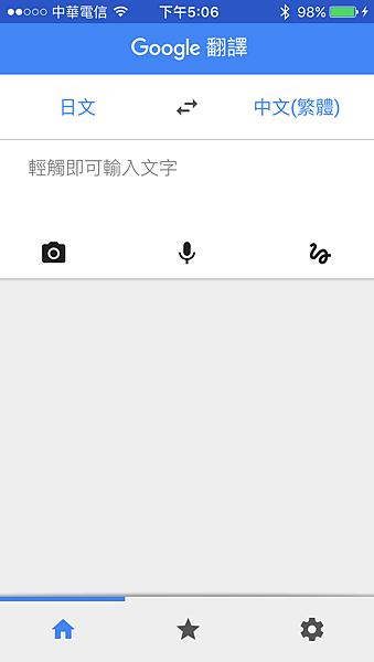 GoogleTr_02.PNG
