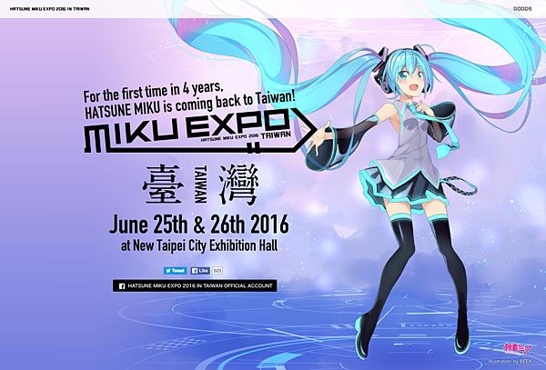 MIKU_EXPO_2016_00.png