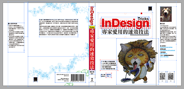 coverdesign_19.png