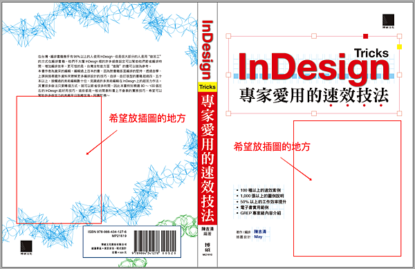 cover00-1.png