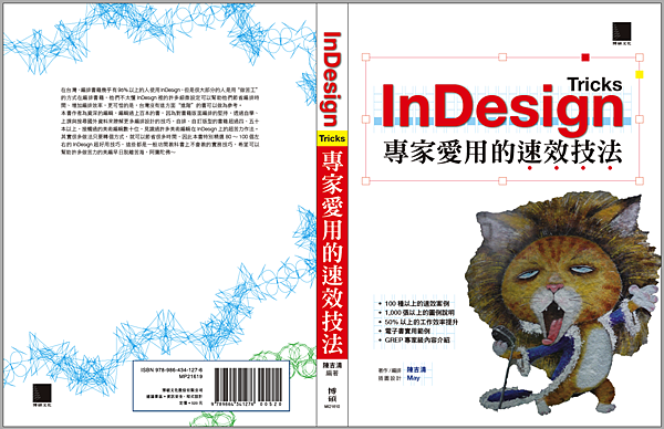cover00-2.png