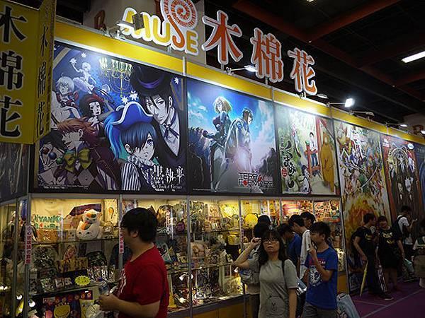 漫畫博覽會_47.jpg