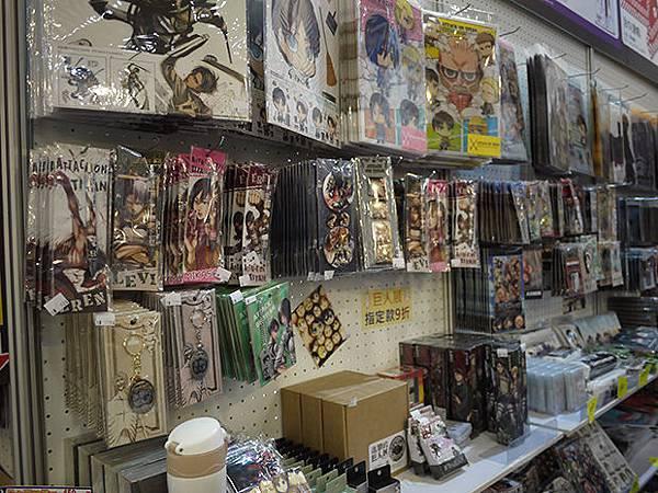 漫畫博覽會_50.jpg