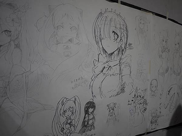 animate_39.JPG