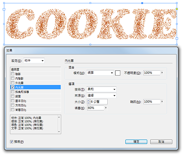 cookie_05.png