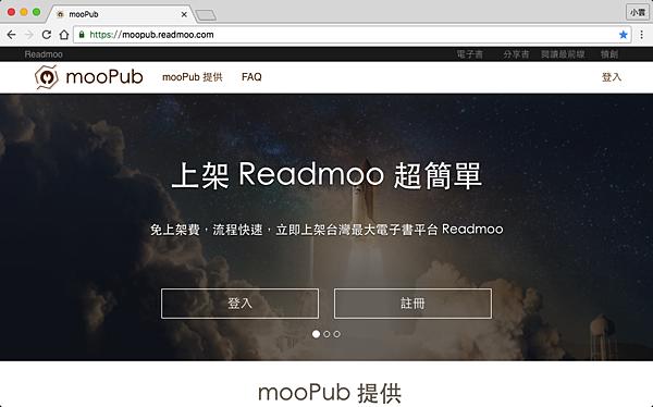 moopub_00.png