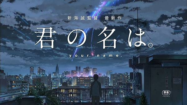 yourName_00.jpg