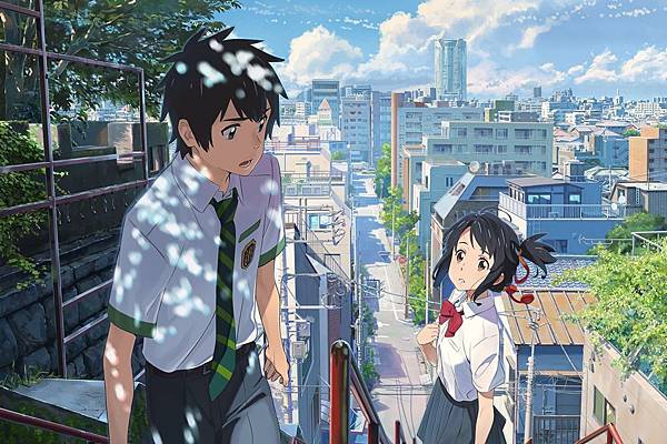yourName_02.jpg