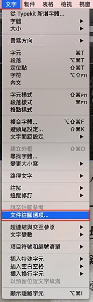 screenshot_1720.png