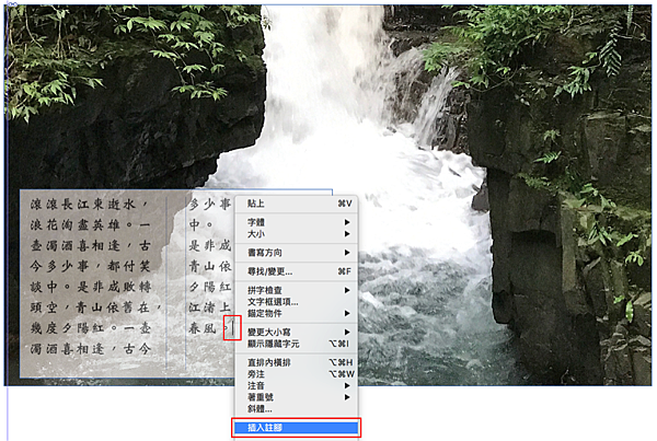 screenshot_1716.png
