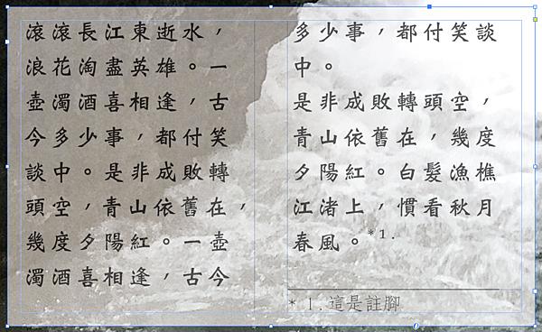 screenshot_1726.png