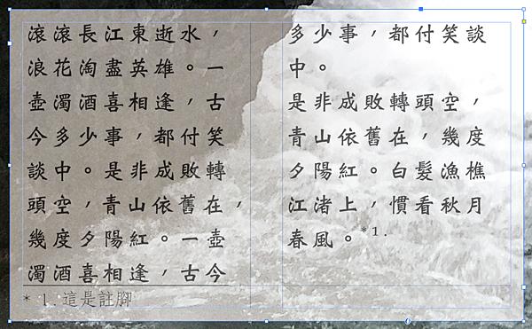 screenshot_1728.png