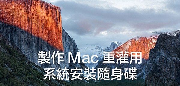 Mac_install.png
