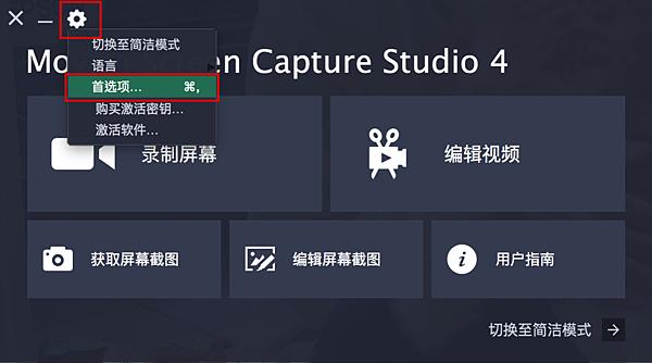 MSCapture_11.png