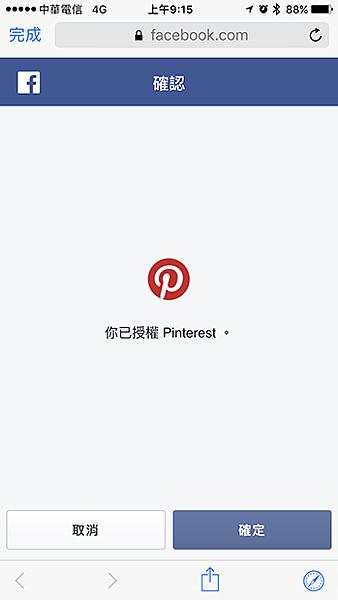 Pinterest_07.PNG