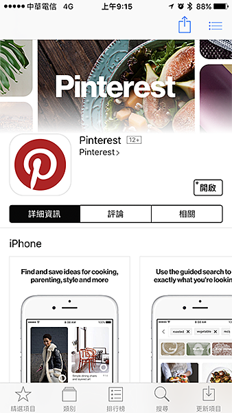 Pinterest_05.PNG