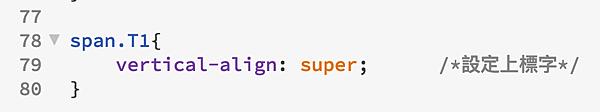 superText_03.png