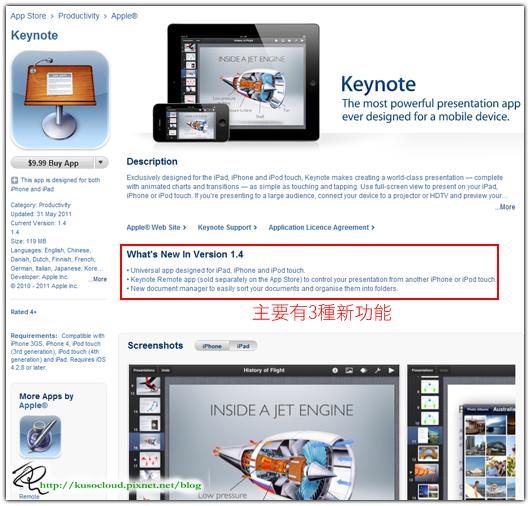 keynote01.png