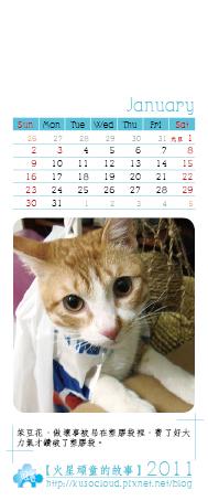 2011小卡月曆2.jpg