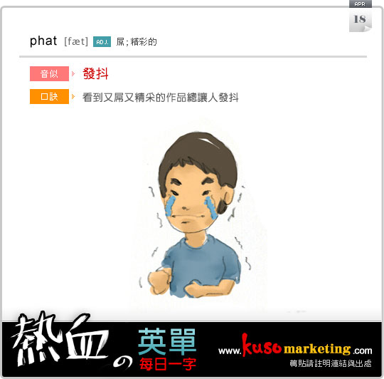 phat_0418