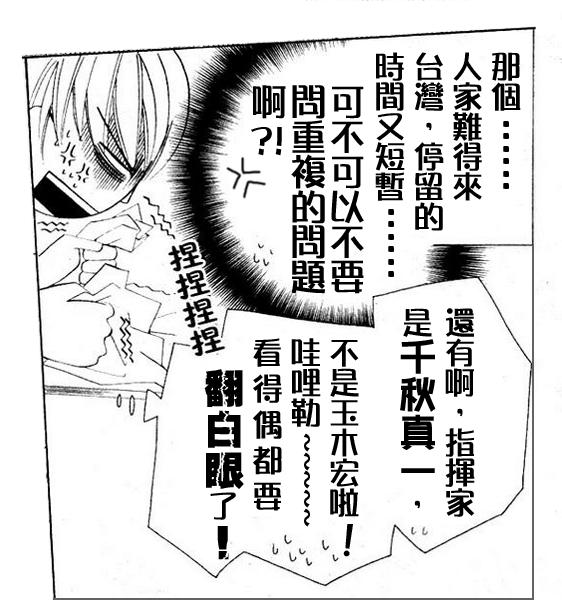 vol2_p017