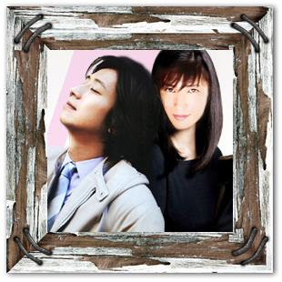 菊林和宏子.JPG