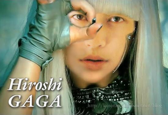 Hiroshi_GaGa.png