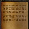 wow-一本禁忌的愛20091205(1-2).bmp