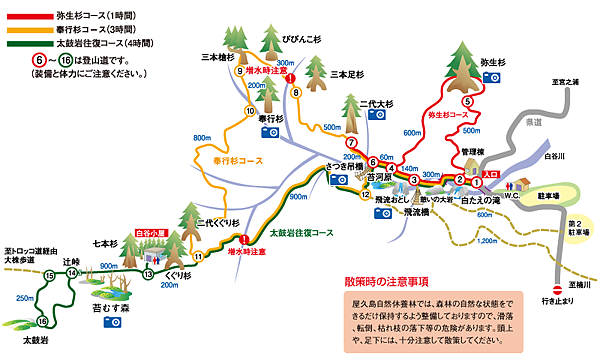 shiratani_map.png