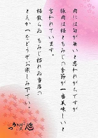 m_ko.jpg