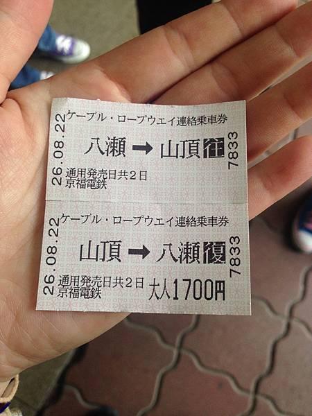 IMG_5703.JPG