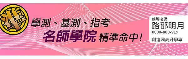 pixnet-路邵明月