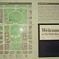 白宮平面圖