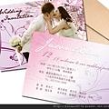 明信片喜帖-Art系列01 粉色