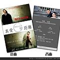 明信片喜帖_Movie系列02