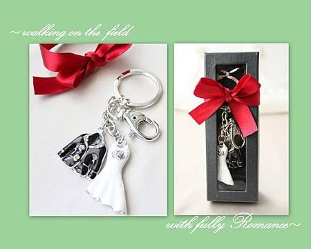 浪漫戀人鑰匙圈