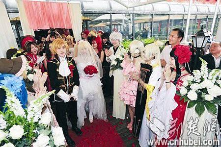 動漫主題婚禮