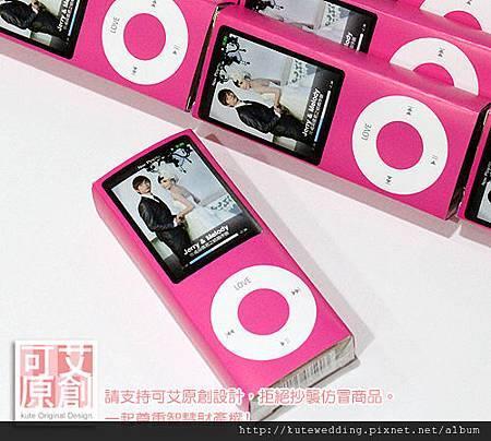 MP3喜糖1