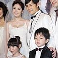 孫協志、韓瑜婚禮