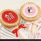 可艾婚禮麥芽糖餅乾 可艾婚禮小物