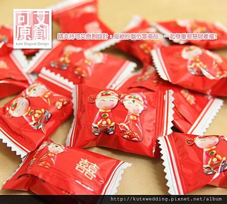 中國娃娃喜糖