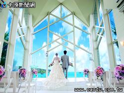 沖繩浪漫海島婚禮