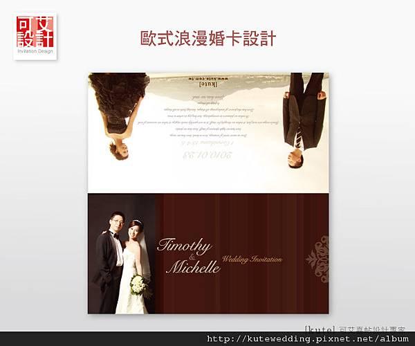 歐式浪漫婚卡設計