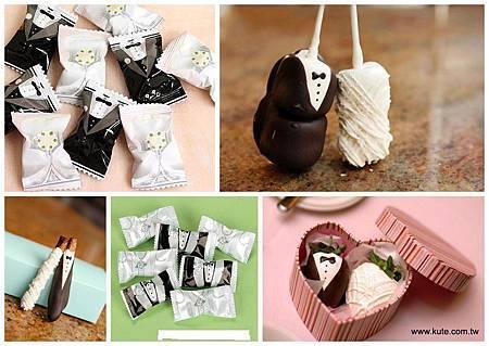 結婚喜糖甜點