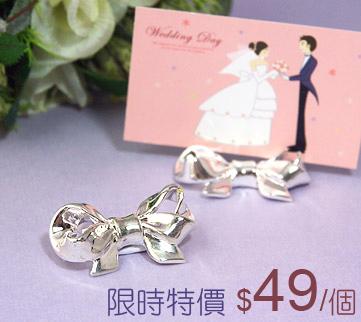 同心結謝卡座筷架 銀色蝴蝶結婚禮小物