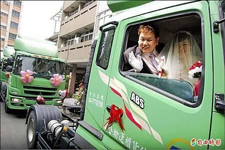 重量級婚禮 6輛拖車頭迎娶嬌娘